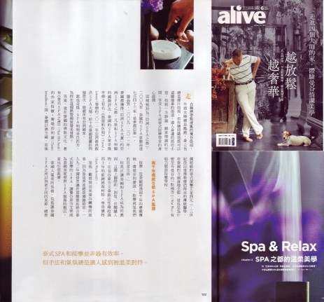1. Chami interview, Taiwan Business Weekly, Alive Magazine