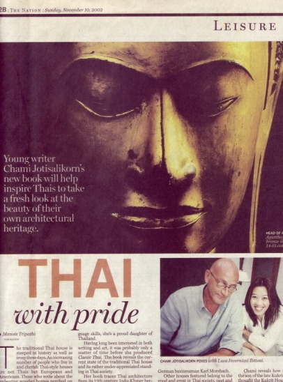 13.The Nation newspaper,Thailand