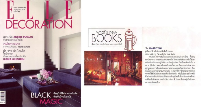 28. Elle Decoration Magazine, Thailand